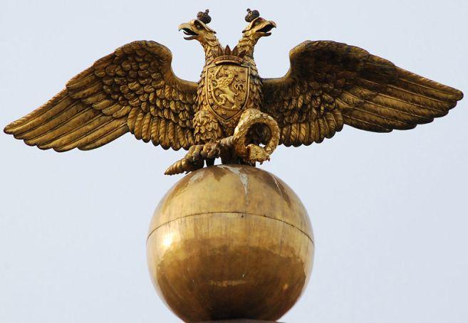 800px-Fenno-Russian_double-eagle
