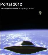 portal2012_logo_vertical100