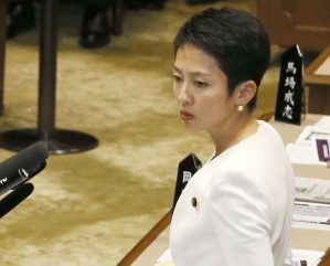 renho-murata-japanese-haafu-politician